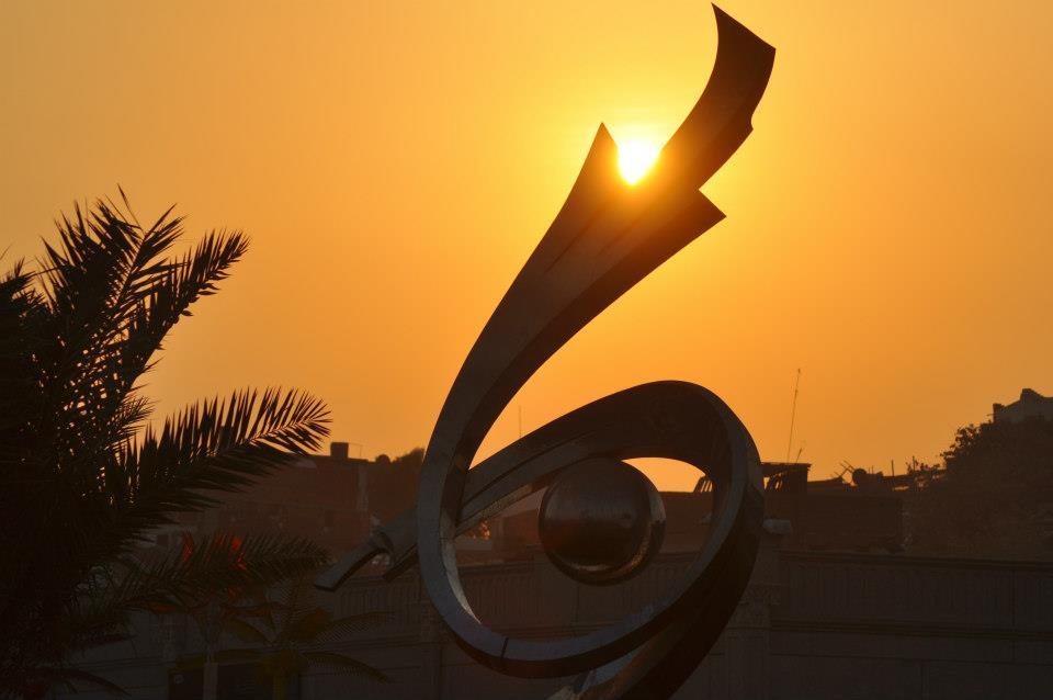 Pelabuhan Jizan Arab Saudi – Selatan