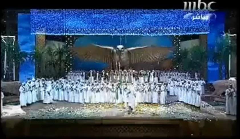 Simbol Pagan, Ketika acara Maulid (Hari Lahirnya) Negara Saudi Arabia