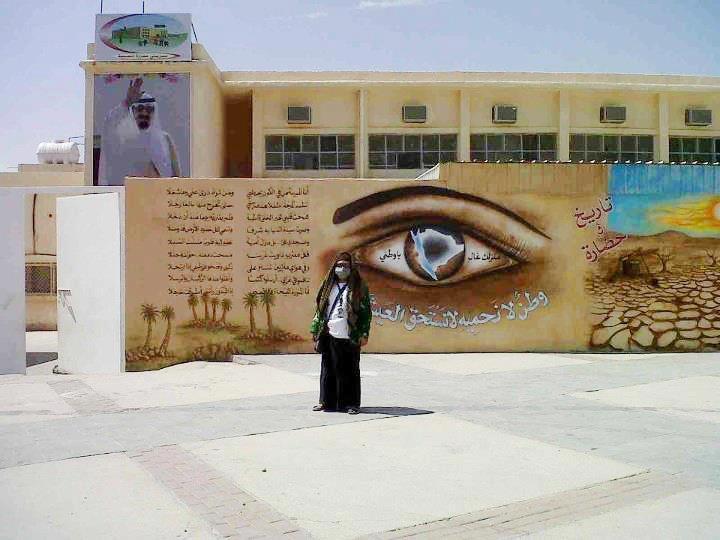 Pic dari Gus Kaheel : Ini adalah pagar tembok Madrasah Hamzah bin