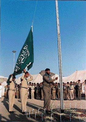 Upacara Bendera Negara Arab Saudi