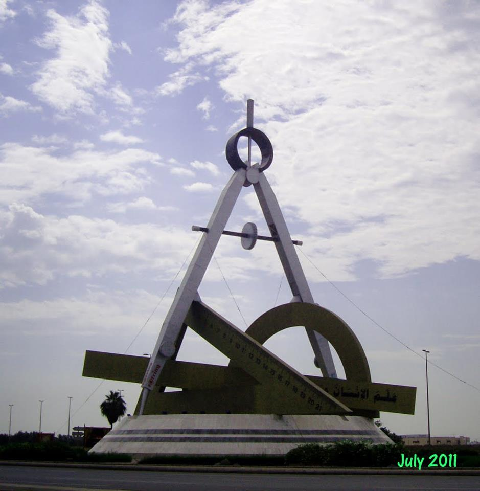 Tugu Geometri di Engineering Square di Jeddah