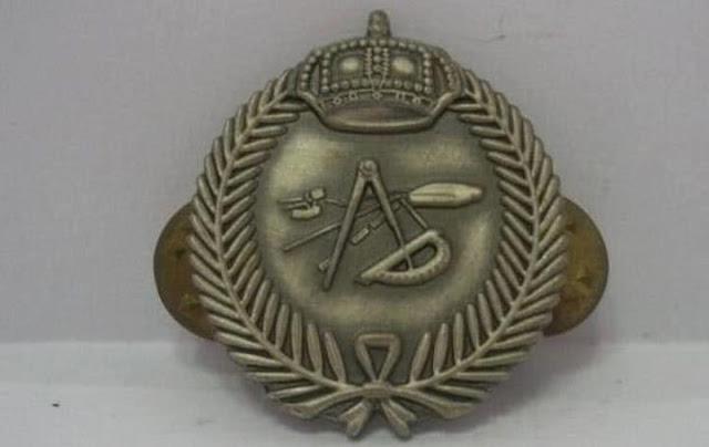 Kesatuan khusus dengan logo Jangka terbalik – al Masuniyyah