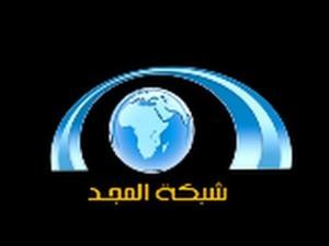 almajd tv saudi