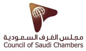 The Council of Saudi Chambers (CSC)