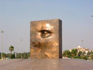 Jeddah Eye