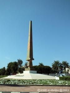 Tugu Pedang lebih mirip Menara Obelisk