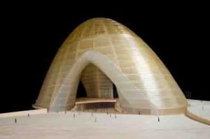 Rencana Pembangunan Kantor pusat Organisasi Perusahaan Islam di Jeddah