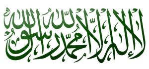 Ulama Salafy Wahabi Haram Kaligrafi Allah Muhammad Generasi Salafus Sholeh