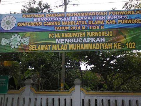 2 Organisasi Islam terbesar di Indonesia saling mengucapkan selamat