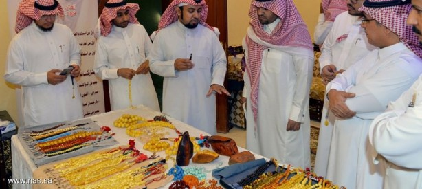 Pameran Tasbih di Riyadh - Arab Saudi