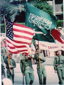 saudi american flag raise