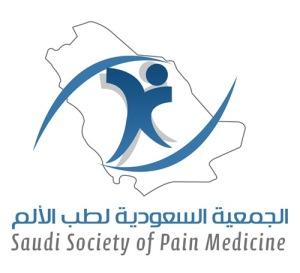 Saudi Pain Medicine