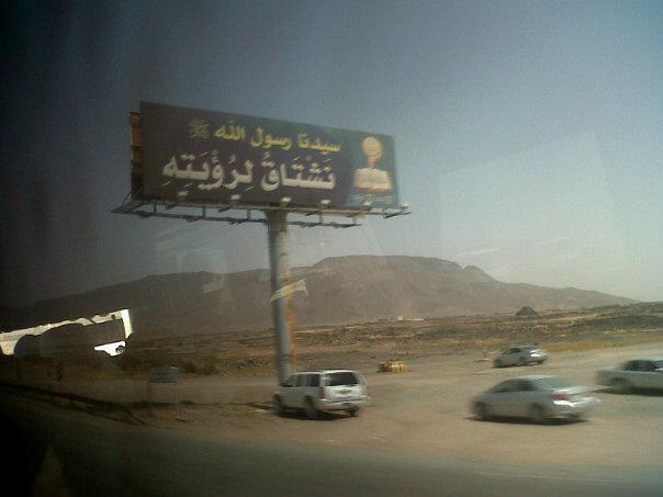 Di Saudi sebelum masuk kota suci Madinah Kamu akan tau Orang sana begitu bangga memasang baligho ini.... سيدنا رسول الله،نشتاق لرؤيته .. Tuanku rasulullah..kami rindu memandangmu...