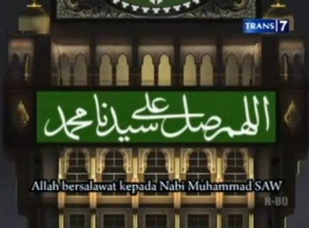 Lafadz Sayyidina Muhammad di Abraj Al bait Arab Saudi