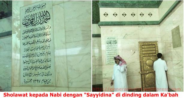Sholawat Sayyidina Muhammad di Ka'bah - Makkah (Arab Saudi)