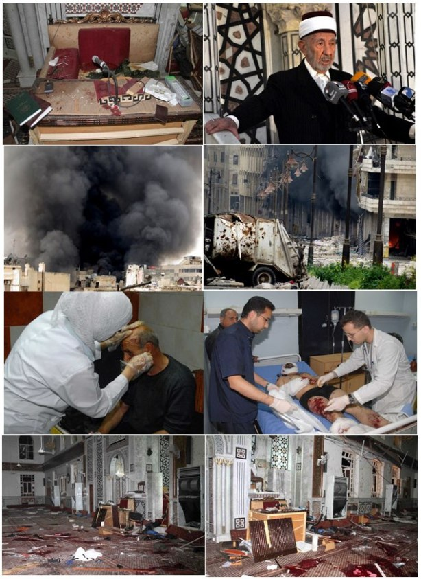 Al bouthi tewas di bom extrimis khawarij