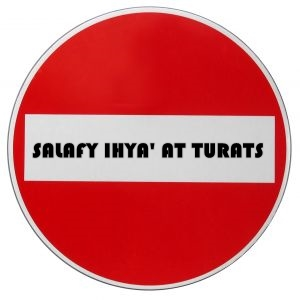 Ihya' At Turats