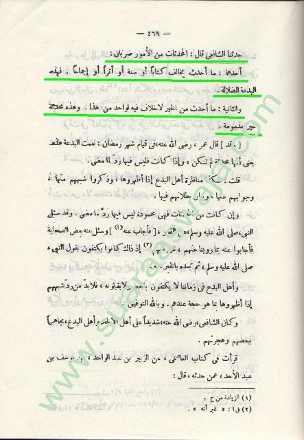 kitab-manaqib-imam-syafii-jilid-1-hal-469-