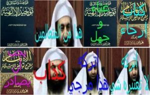 Abdul-Azis-Ar-Rayyis-Kadzdzab