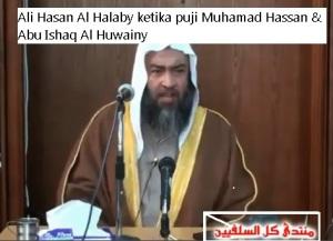 Ali-Hasan-puji-muhammad-hasan-dan-abu-ishaq-al-huwainy