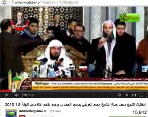 kedatangan-al-arify-dielu-elukan_resize