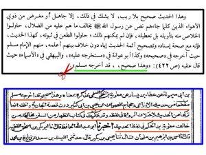 pemotongan kitab imam baihaqi oleh wahabi
