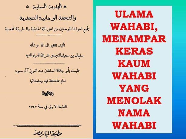 PENGAKUAN ULAMA SALAFY ATAS NAMA WAHABI-SALAFY