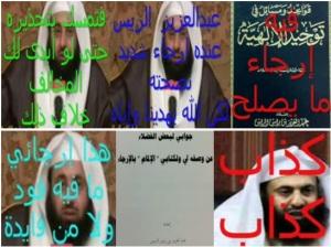 tahdziran-Al-Allamah-Al-Mufti-Abdul-Azis-Alu-Syaikh-terhadap-ucapan-dan-tulisan-penyebar-paham-Irja-Abdul-Azis-Ar-Rayyis