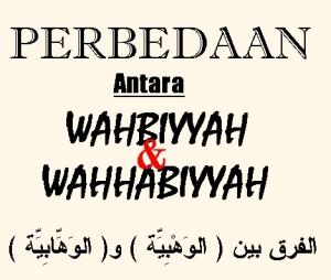 """Menutupi Kesesatannya, Ulama Wahabi Buat """"Dongeng Populer Wahhabiyyah Rustumiyyah"""""""