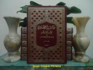 """Sampul Ash-Shawi 'ala Tafsir Al-Jalalain"""" yang masih asli dan belum ditahrif oleh Wahabi Salafi cetakan pertama """"Darul Fikr"""" tahun 1988 (koleksi kitab KH. Thobary Syadzily)"""