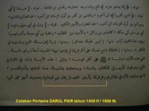 """tafsir """"Ash-Shawi 'ala Tafsir Al-Jalalain"""" yang masih asli dan belum ditahrif oleh Wahabi Salafi cetakan pertama """"Darul Fikr"""" th 1988 jilid 5 halaman 119"""
