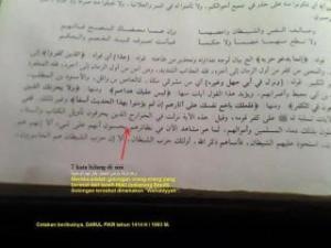 Tafsir Asshowi yang di gunting Wahabi