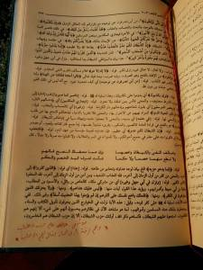 Tahrif kitab ash-showi-01