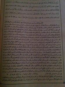 Tahrif kitab ash-showi-02
