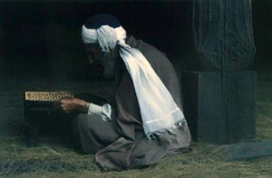 old-man-reading-quran