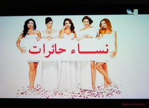 acara tv di saudi yang laris