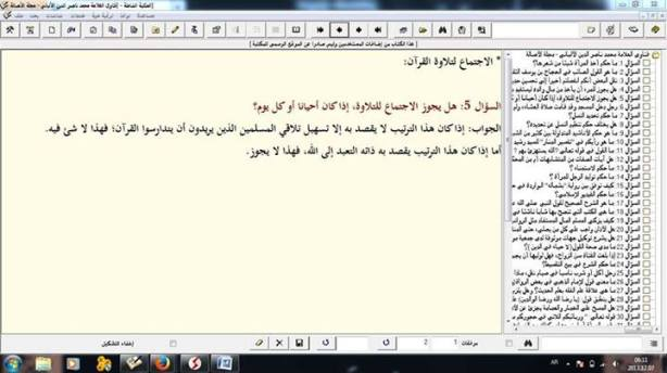 FATWA ANEH WAHABI-SALAFY