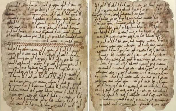 dua lembar perkamen atau naskah dari ayat suci Al-Qur'an yang diyakini telah ada sejak zaman Nabi Muhammad SAW, Al-Qur'an itu telah berusia 1.370 tahun & diyakini sebagai al-Qur'an tertua di dunia