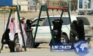 RAZIA perempuan ayunan di Negri Wahabi