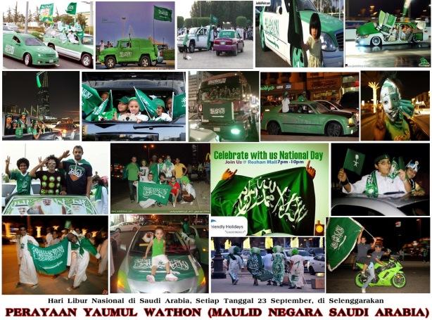 Yaumul Wathon (Maulid Negara Saudi Arabia)