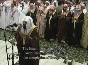 Bid'ah doa Khatam Qur'an dlm sholat tarawih di Masjidil Haram