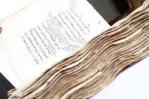 Ilustrasi-naskah-ulama-Nusantara