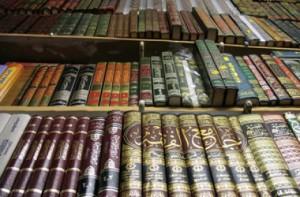 Kitab-kitab-Ilmu-Agama-Islam