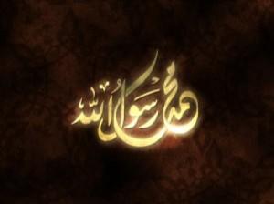 Logo_Muhammad