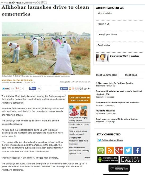 Acara bersih-bersih makam di Saudi