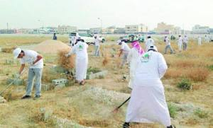 Bersih-bersih makam di Arab Saudi