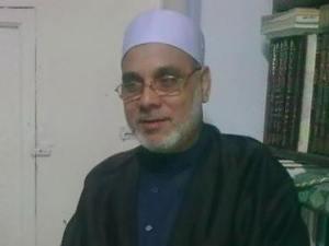 Dr. Jamal Faruq