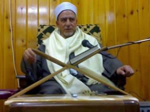 Syaikh Fathi al-Hijazi