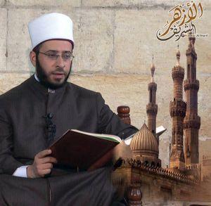Syaikh Usamah Sayyid al-Azhari