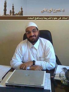 Syekh Amru Wardhani